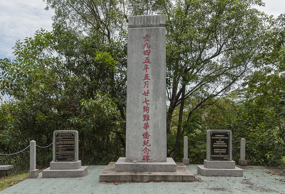 Sandakan Massacre Memorial - Wikipedia