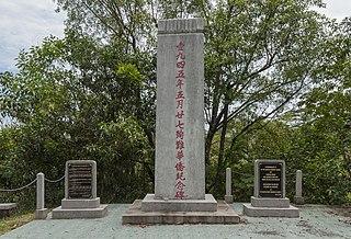 Sandakan Massacre Memorial