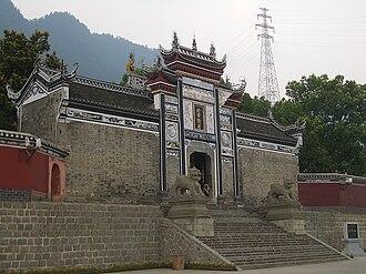 Yichang - Huangling Temple, Sandouping