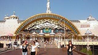Sanrio Puroland amusement park