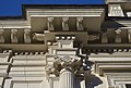 Sapieha Palace, Lviv (07).jpg