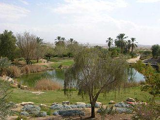 Sapir, Israel - KKL park