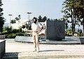 Sarajevo Vraca-Memorial-Park 1985-08-25.jpg