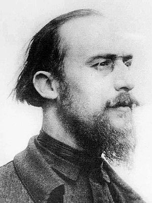 Jack in the Box (Satie) - Erik Satie in 1898
