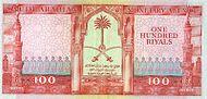 SaudiArabiaP10a-100Riyals-LAH1379(1961)-donatedgs b.jpg