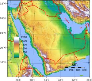Saudi Arabia Topography