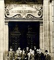 Sciences Po Paris vers 1910.jpg