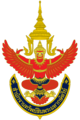 Seal of Crown Property Bureau.png
