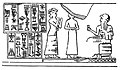 Seal of Gimil-Sin (Shu-Sin).jpg