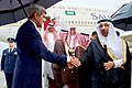 Secretary Kerry Chats With Saudi Official After King Salman Arrived At Andrews Air Force Base Before Meeting With President Obama (20503526513).jpg