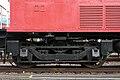 Seibu-Railway-E61-01.jpg