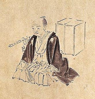Seki Takakazu - Seki Takakazu, from Tensai no Eikō to Zasetsu