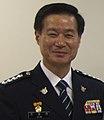 Senior Superintendent Chief of Yongsan Police Station Chin Jeong Mu 용산경찰서장 총경 진정무.jpg