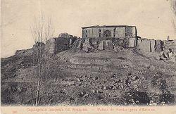 Serdar's Palace near Erivan.jpg