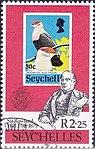 Seychelles blue pigeon 1979 stamp.jpg