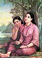 Shakuntala RRV.jpg