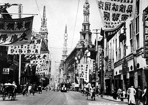 Silas Aaron Hardoon - Nanking Road in the 1930s