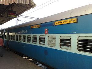 Shanti Express - Shanti Express - sleeper class