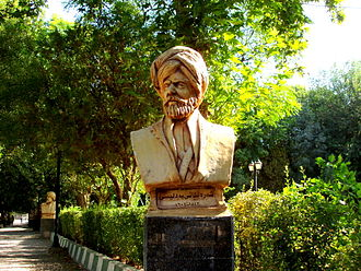 Sharafkhan Bidlisi - Sharaf Khan Bidlisi statue at Slemani Public Park in Slemani, Iraqi Kurdistan (previously Sulaymaniyah)