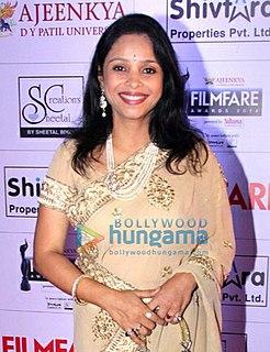 Sharvani Pillai Indian actress