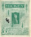 Sheet music cover - MICKEY (1918) (variant 2).jpg