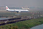 Shenzhen International Airport China (32821578703).jpg