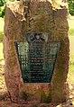 Shikellamys Stone (7497900788).jpg