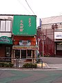 Shimokitazawa, Tokyo (26516856762).jpg