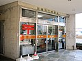 Shin-Yokohama San Post office.jpg
