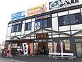 Shinkineya building.JPG