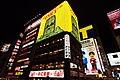 Shinsaibashi night, Osaka, Japan (8305002963).jpg