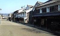 Shiota-tsu, Saga, Japan.JPG