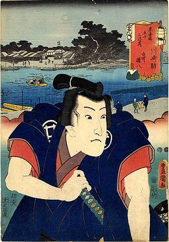 Ryūsenji - Image: Shirai Gonpachi Kunisada