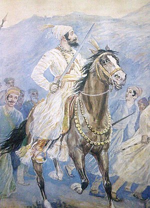"""""""Shivaji and his army"""" by M. V."""