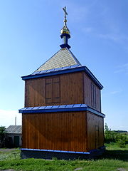 Shklyn Gorokhivskyi Volynska-Bell tower of Boris and Gleb church.jpg