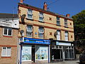 Shops on Martins Lane, Wallasey (2).JPG