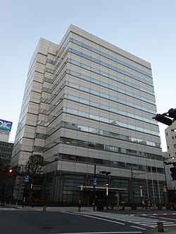 Showa Denko the herd office 14-01.JPG