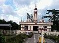 Shyam Temple Guwahati.jpg