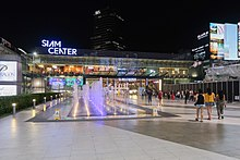 Siam Center Night view 201801.jpg