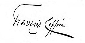 François Coppée - Image: Signature of François Coppée