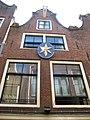 Sint Jansstraat 44, Amsterdam.JPG