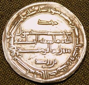 Shirvanshah - Image: Sirvansax mazyadi 1398