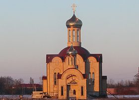 Skidel Church of sacred New martyrs and confessors of Belarus.JPG