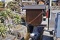 Small hydroelectric plant. , 馬籠水車小屋2号発電所 - panoramio (1).jpg