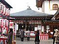 Sojiin (Nakayamadera).jpg