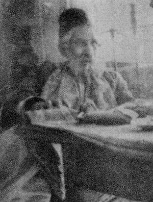 Solomon Eliezer Alfandari - Image: Solomon Eliezer Alfandari