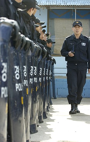 1996–97 strikes in South Korea - South Korea Police Shields