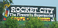 South of the Border sign 7 - Rocket City The Fireworks Supermarket.JPG