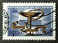 Soviet stamp 1976 50 let NII Okologii Petrova 4k.JPG