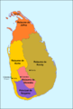 Sri Lanka - Division territòriala en 1520.png